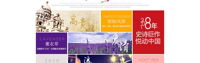 上海夢想城_06.jpg