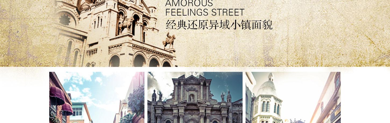 上海夢想城_12.jpg