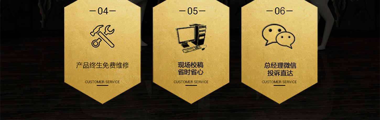 上海夢想城_40.jpg