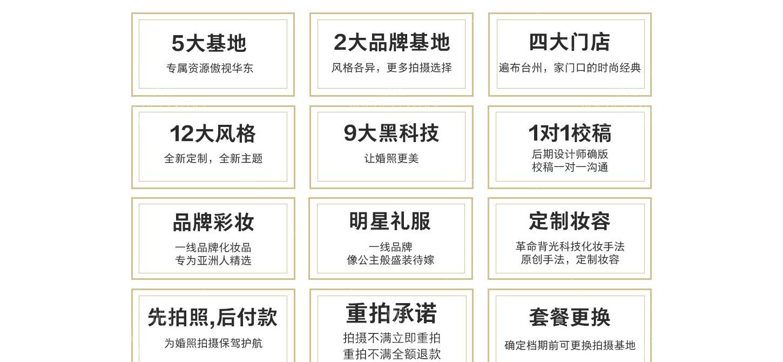 國韻系列-1-長鏈接(PC端)_29.jpg