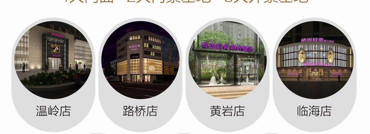 品牌介紹手機端_07.jpg