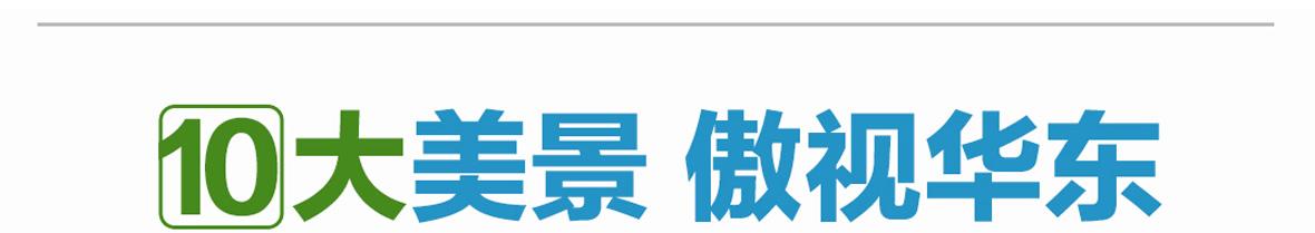 品牌介紹手機端_10.jpg