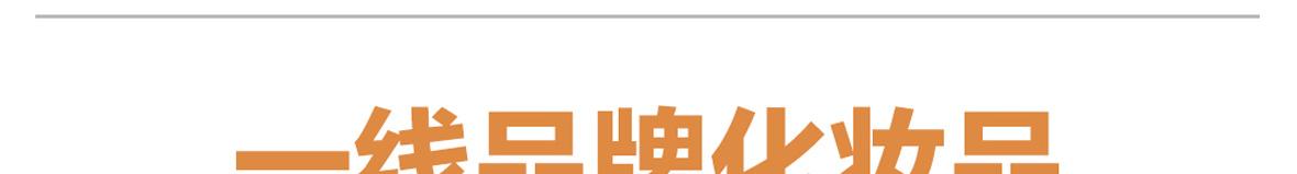 品牌介紹手機端_32.jpg