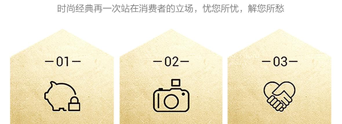 品牌介紹手機端_38.jpg