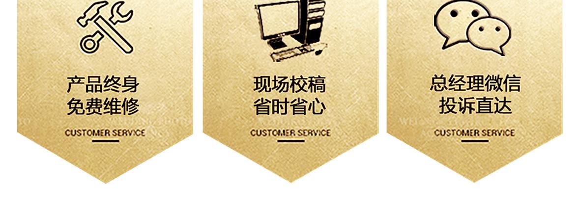 品牌介紹手機端_40.jpg