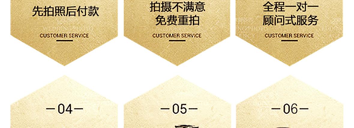 品牌介紹手機端_39.jpg