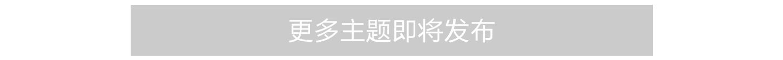 PC端_34.jpg