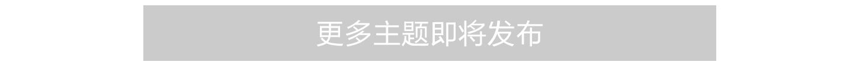 PC端_41.jpg